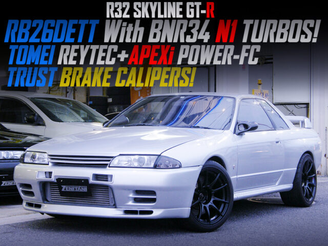 RB26 With R34 N1 TURBOS into R32 GT-R.