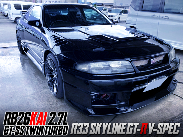 RB26 with 2.7L and GT-SS TURBOS into R33 GT-R V-SPEC.