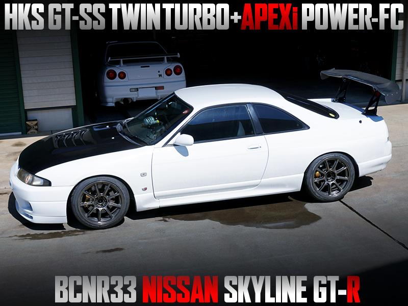 HKS GT-SS TWIN-TURBOCHARGED R33 GT-R.