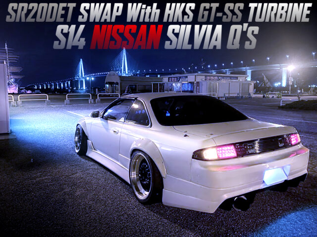 SR20DET SWAP With GT-SS TURBO INSTALLED S14 SILVIA QS.