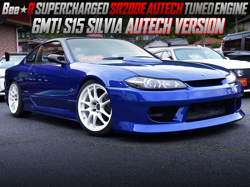 SR20DE AUTECH ENGINE with SUPERCHARGER MODIFIED S15 SILVIA AUTECH VERSION.