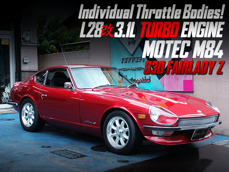 3.1L TURBOCHARGED L28 with ITBs and MOTEC M84 MODIFIED S30Z.