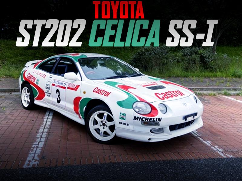 WRC REPLICA OF ST202 CELICA SS-1.