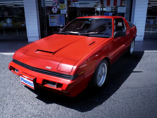 FRONT EXTERIOR of A183A STARION GSR V.