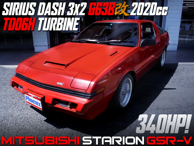 SIRIUS DASH 3X2 G63B with 2020cc STROKER and TD06H TURBO into STARION GSR V.