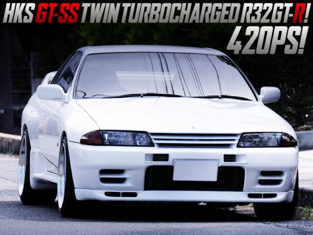 420PS HKS GT-SS TWIN TURBOCHARGED R32 GTR.
