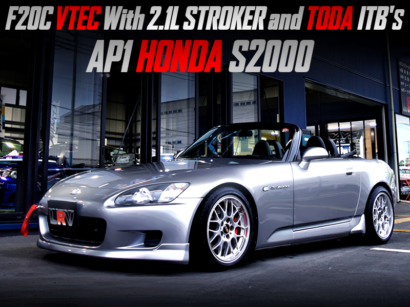 F20C with 2.1L and TODA ITBs MODIFIED AP1 S2000.