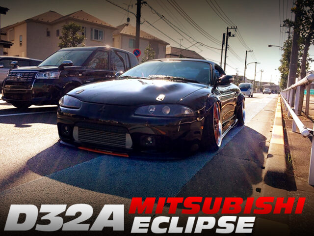 FENDER FLARES and AIR SUSPENSION MODIFIED D32A MITSUBISHI ECLIPSE.