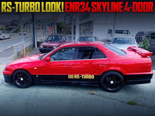 DR30 RS TURBO LOOK MODIFIED OF ENR34 SKYLINE 4-DOOR.