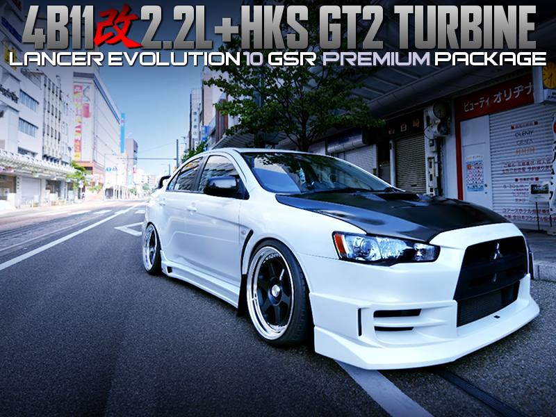 4B11 With 2.2L and GT2 TURBO MODIFIED EVO10 GSR PREMIUM PACKAGE.