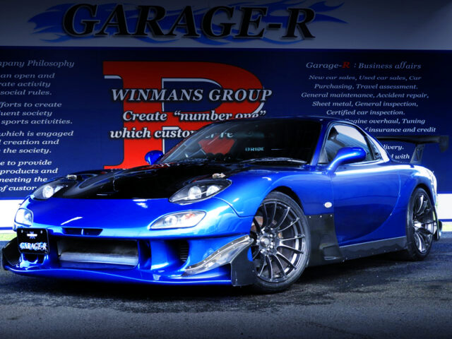 FRONT EXTERIOR OF FD3S RX-7 TYPE-RB.