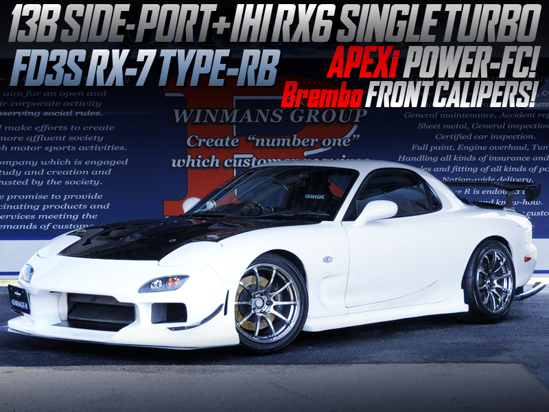 13B SIDE PORT with IHI RX6 TURBO MODIFIED FD3S RX7 TYPE-RB.