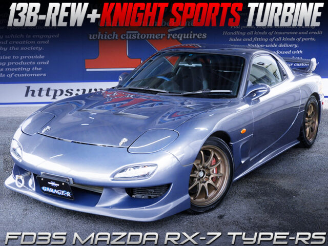 KNIGHT SPORTS TURBOCHARGED FD3S RX-7 TYPE-RS.