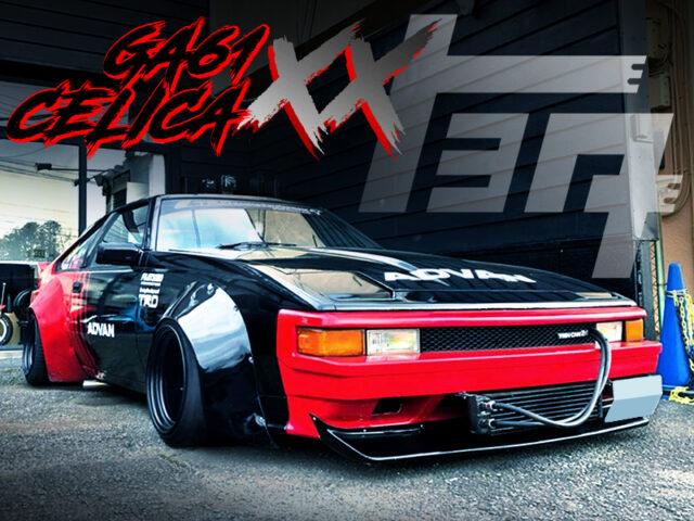 WORKS WIDEBODY and ADVAN COLOR MODIFIED GA61 CELICA XX.