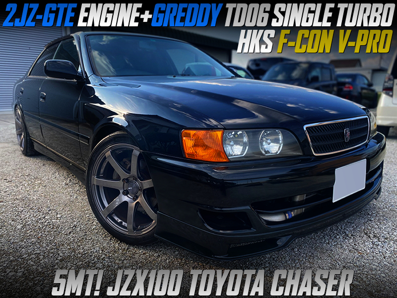 2JZ-GTE SWAP with TD06 TURBO and 5MT MODIFIED JZX100 CHASER.