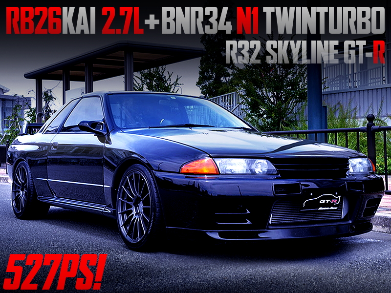 RB26 With 2.7L and R34 N1 TURBOS MODIFIED R32 GT-R.