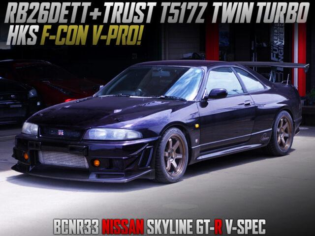 TRUST T517Z TWIN TURBOCHARGED R33 GT-R V-SPEC.