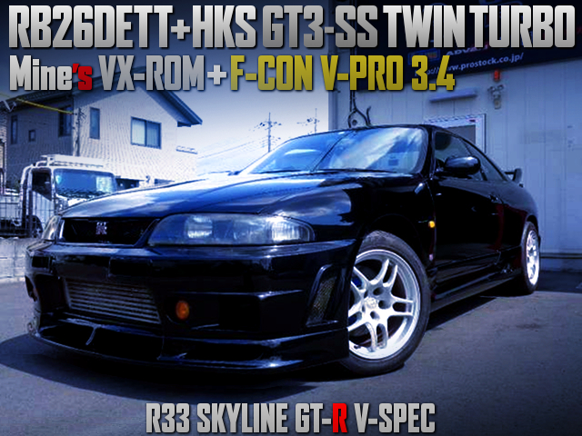 HKS GT3-SS TWIN TURBO and MINES VX-ROM and F-CON V-PRO 3.4 MODIFIED R33 GT-R V-SPEC.