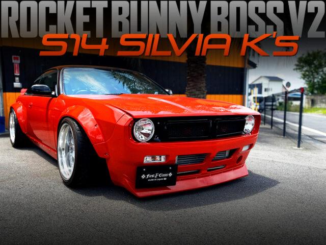 ROCKET BUNNY BOSS V2 BODY KIT INSTALLED S14 SILVIA Ks.