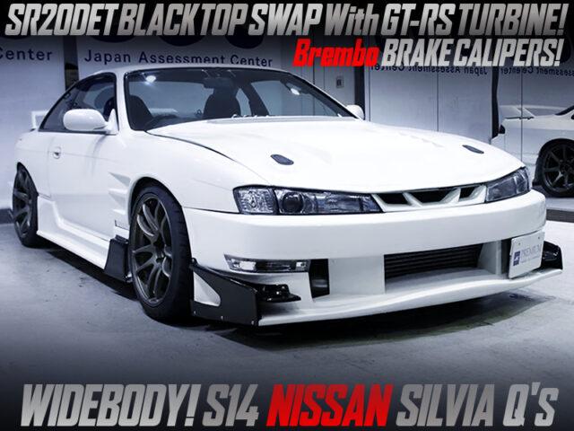 SR20DET BLACKTOP SWAP with GT-RS TURBINE INSTALLED S14 KOUKI SILVIA Qs.