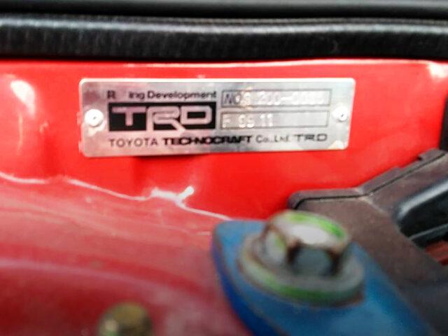 TRD 2000GT SERIAL PLATE.