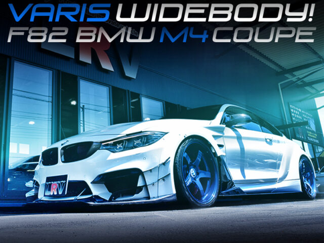 VARIS WIDEBODY MODIFIED F82 BMW M4 COUPE.
