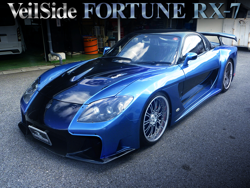 VeilSide FORTUNE BODY KIT MODIFIED OF FD3S RX-7 TYPE-S.