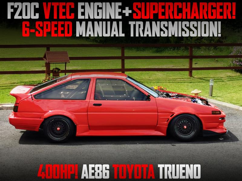 SUPERCHARGED F20C into AE86 TRUENO.