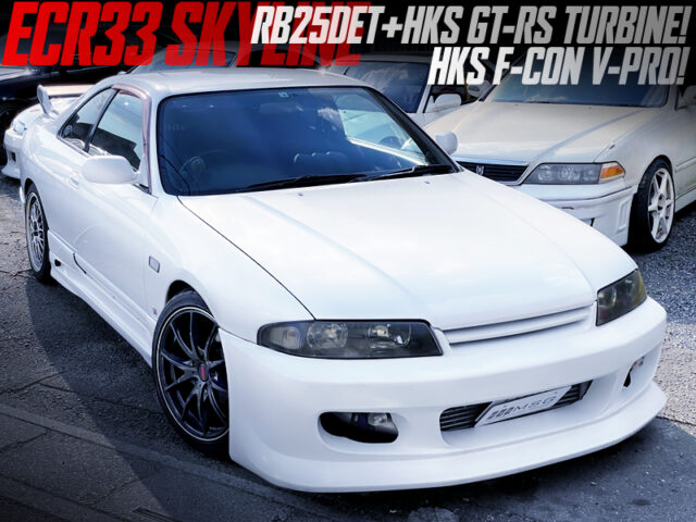 RB25DET with GT-RS turbo and F-CON V-PRO into ECR33 SKYLINE 2-DOOR.