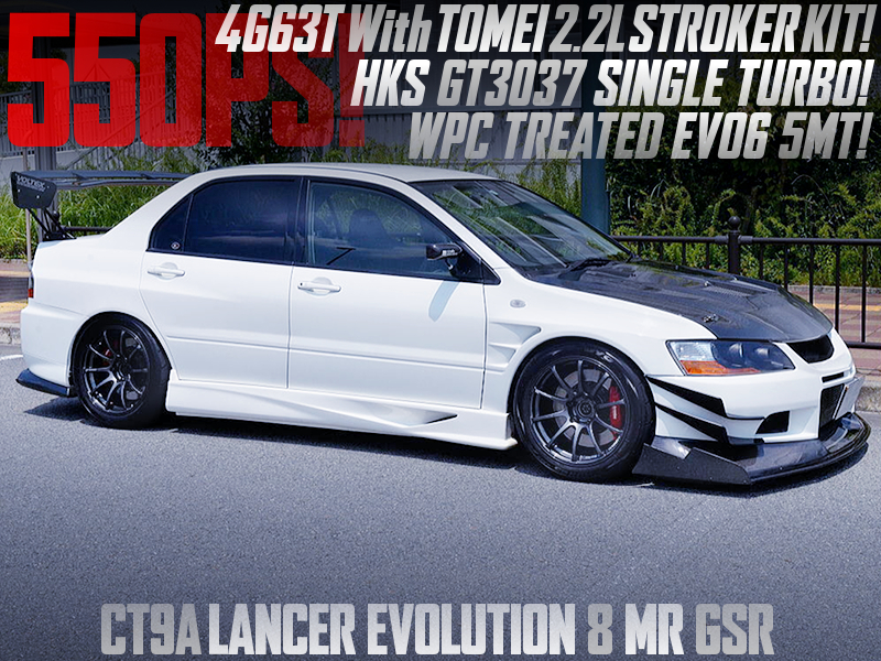 550PS 2.3L GT3037 SINGL TURBOCHARGED 4G63T into EVO8 MR GSR.