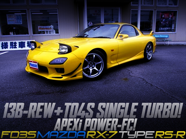 TO4S SINGLE TURBOCHARGED FD3S MAZDA RX-7 TYPE RS-R.