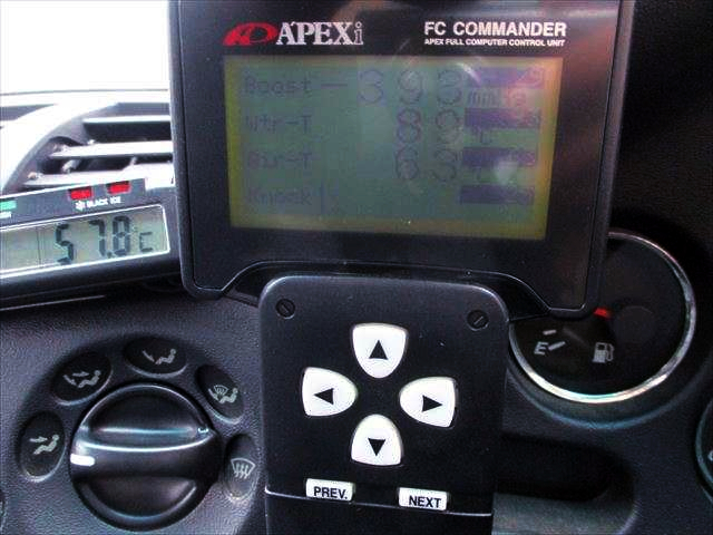 APEXi FC-COMMANDER.