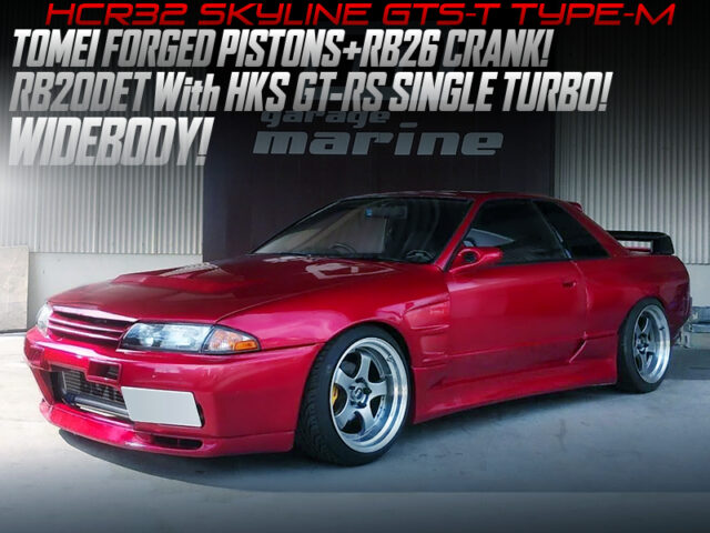 RB20DET with GT-RS TURBO into HCR32 SKYLINE WIDEBODY.
