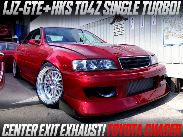 HKS TO4Z TURBOCHARGED 1JZ-GTE with POWER-FC into TOYOTA CHASER.