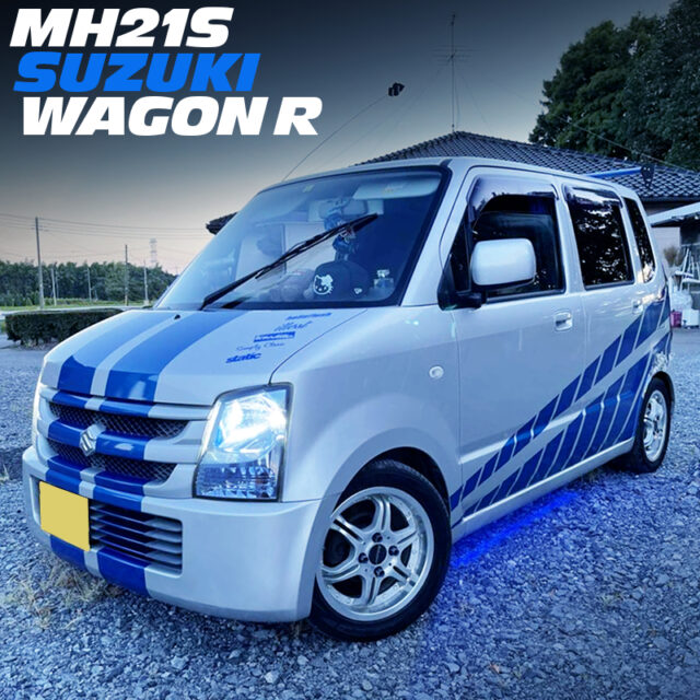 2 FAST 2 FURIOUS STYLE LOOK of MH21S WAGON R.