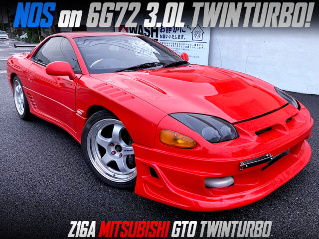 NOS on 6G72 TWIN TURBO ENGINE MODIFIED Z16A GTO TWIN TURBO.