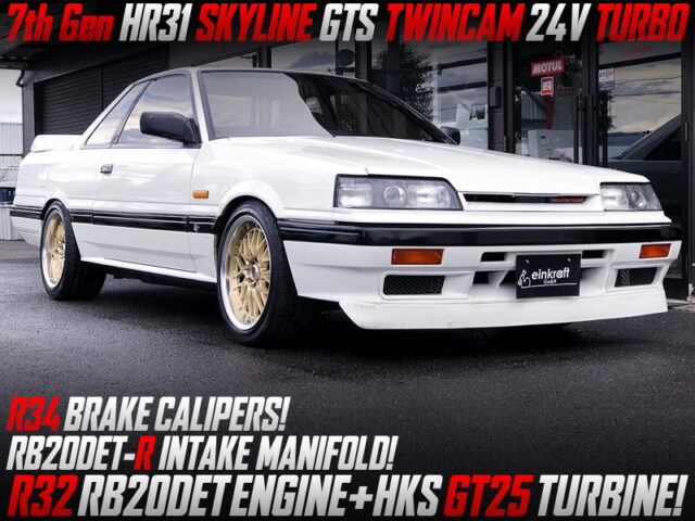 R32 RB20DET with HKS GT25 TURBINE and POWER-FC MODIFIED HR31 SKYLINE.