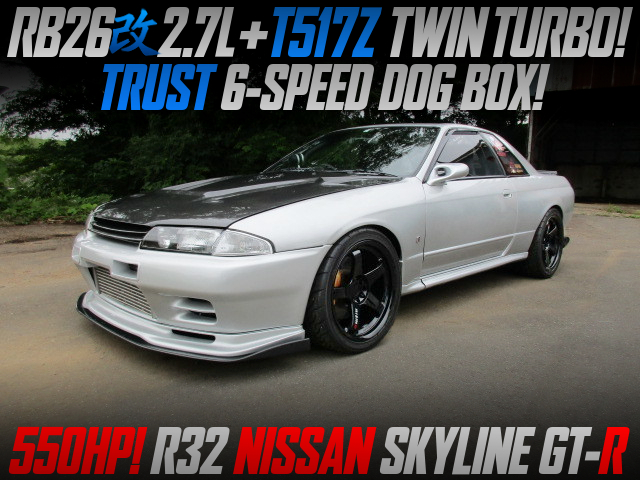 RB26 With 2.7L STROKER and T517Z TURBOS and 6-SPEED DOG BOX MODIFIED OF R32 GTR.