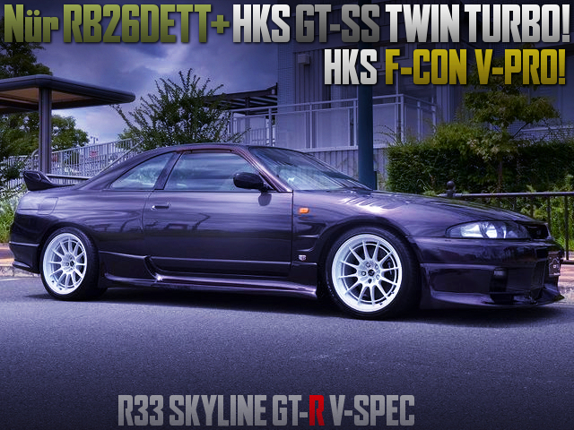 Nur RB26 with GT-SS TWIN TURBO into R33 GT-R V-SPEC.