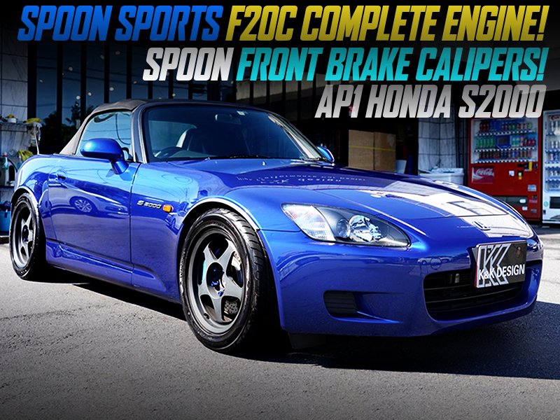 SPOON SPORTS F20C COMPLETE ENGINE into AP1 HONDA S2000.