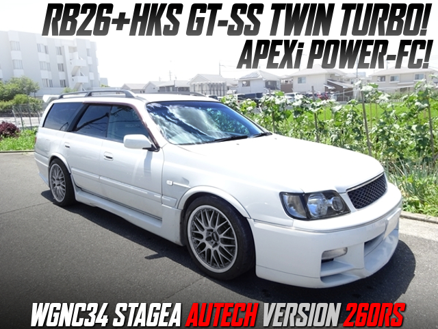 HKS GT-SS TWIN TURBOCHARGED WGNC34 STAGEA AUTECH VERSION 260RS.