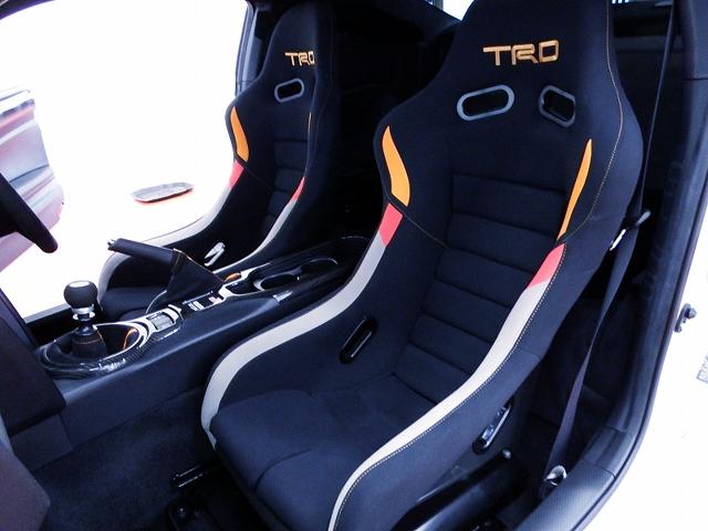 TRD FULL BUCKET SEATS.