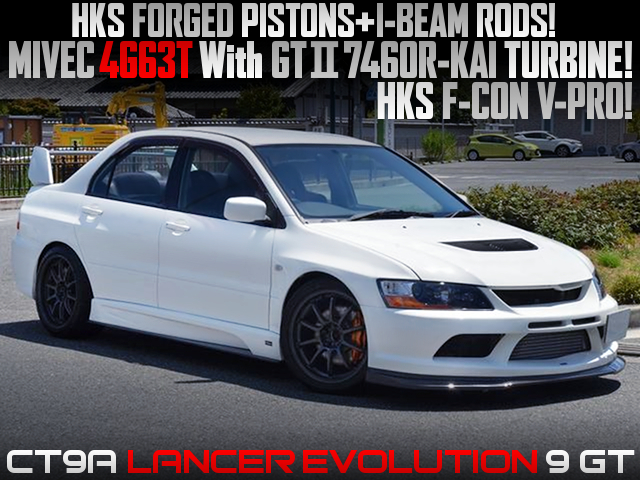 MIVEC 4G63T with GT2-7460R-KAI TURBINE into CT9A EVO 9 GT.