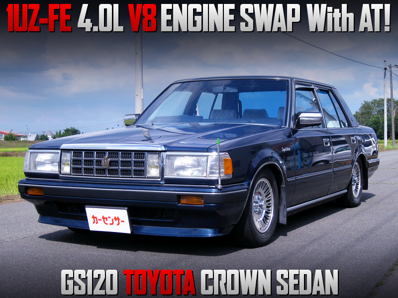 1UZ-FE 4.0L V8 ENGINE SWAP with AT into GS120 CROWN SEDAN.