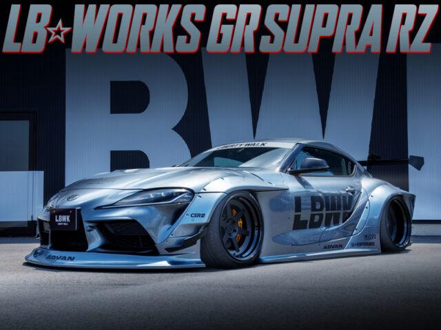 LB WORKS WIDEBODY Ver.1 of GR SUPRA RZ.