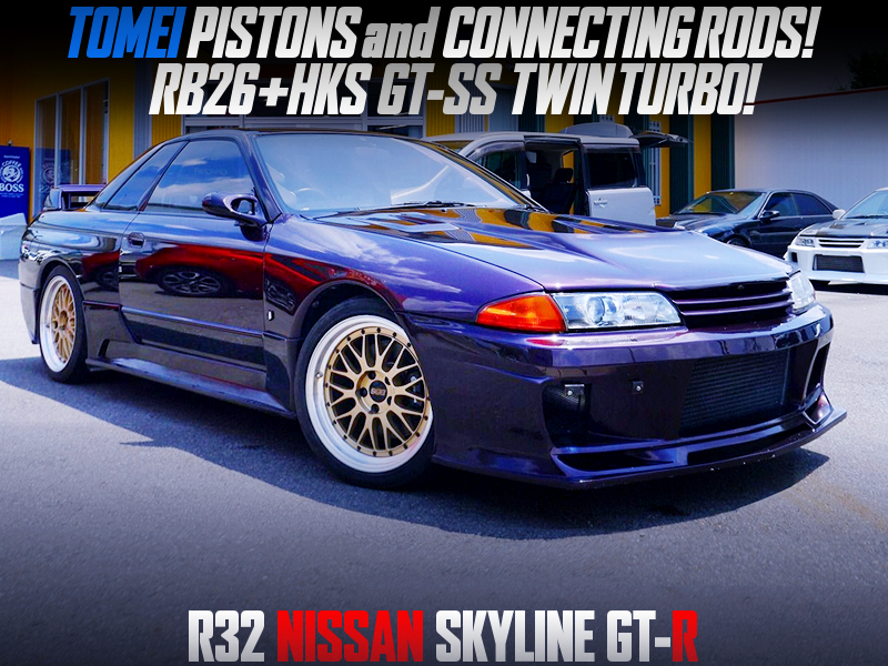 HKS GT-SS TWIN TURBOCHARGED R32 GT-R to PURPLE PAINT.