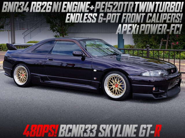 R34 RB26 N1 with PE1520TR TURBOS into R33 GT-R.
