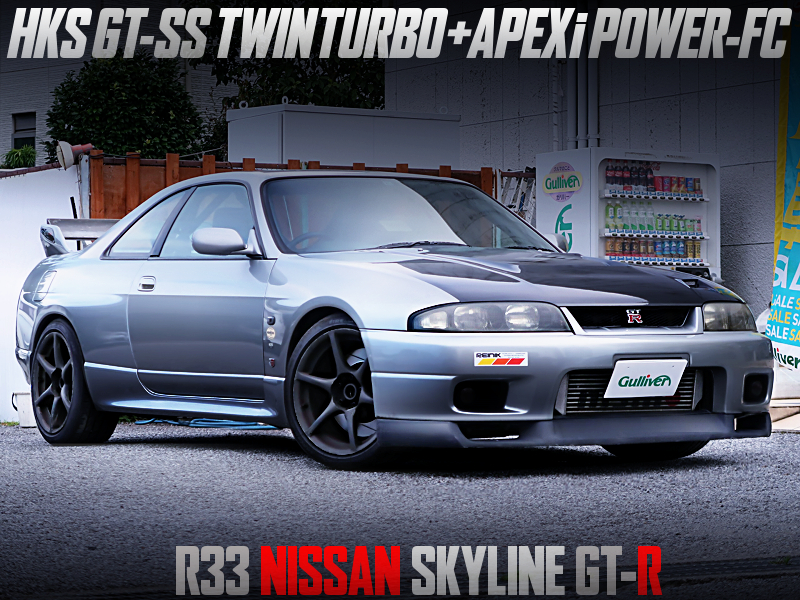HKS GT-SS TWINTURBO and POWER-FC MODIFIED R33 GT-R.
