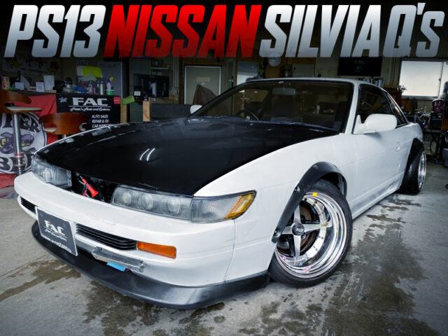 FENDER FLARE ARCHES MODIFIED PS13 NISSAN SILVIA Qs.