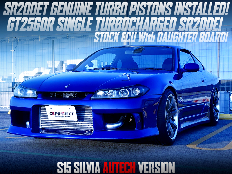 SR20DE ENGINE with TURBO PISTONS and GT2560R TURBO into S15 SILVIA AUTECH Version.